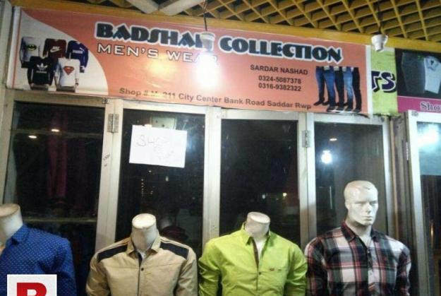 Shop in city center saddar rawalpindi