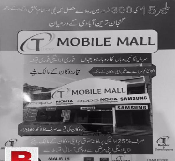 Ti mobile mall now launching at malir-15