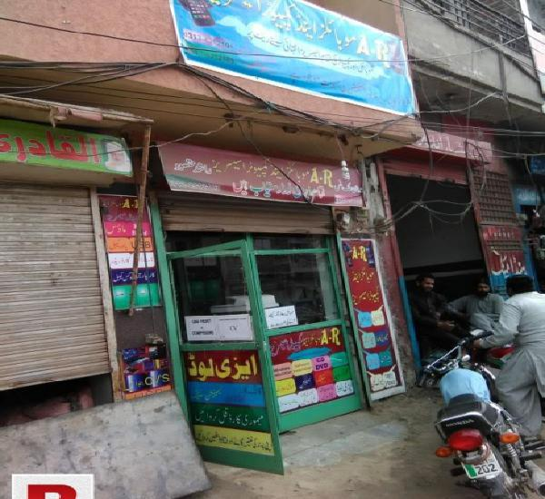 Running mobile shop for sale chalta hua qarobar at very