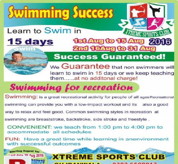 Swimming course gujranwala