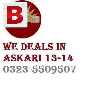 4,5 bedroom house askari 14