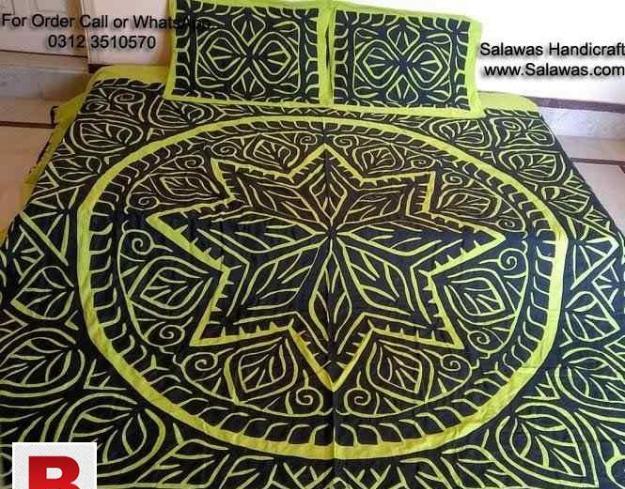 Aplic bed sheet best 2018 designs