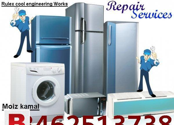 Automatic washing machine water despenser repair