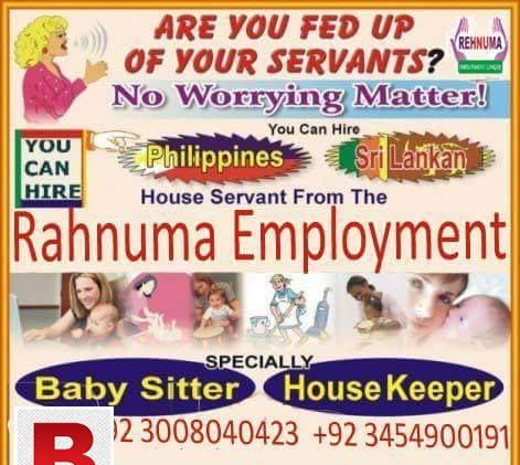 Baby care home services available