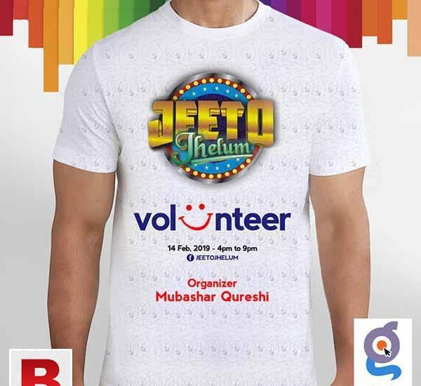 Custom design promotional t-shirts