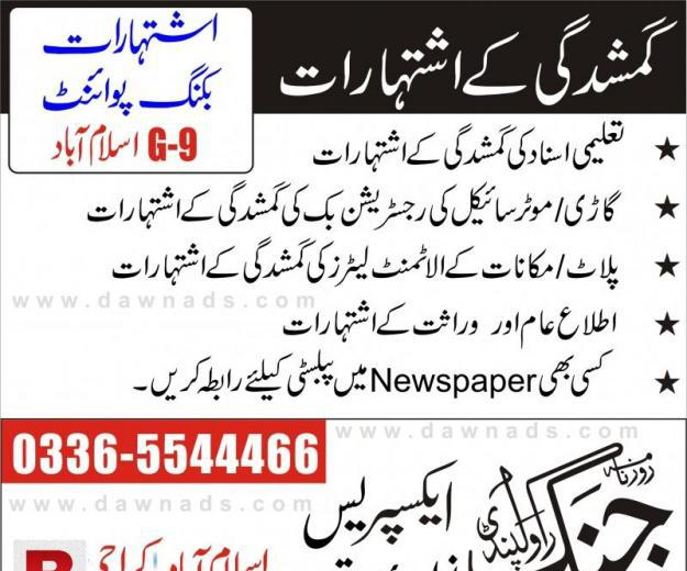 Newspaper advertising 【 SERVICES August 】 | Clasf