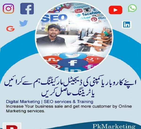 Digital marketing seo training | services in karachi
