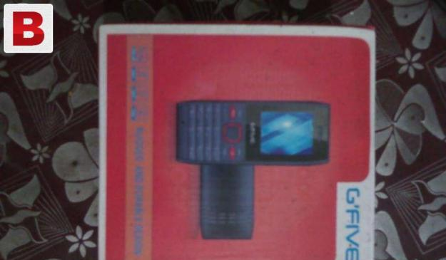 G'five dual sim mobile phone