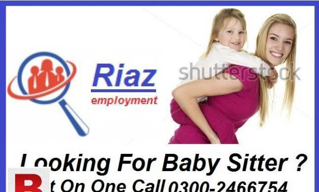 Get a new baby sitter (nanny)