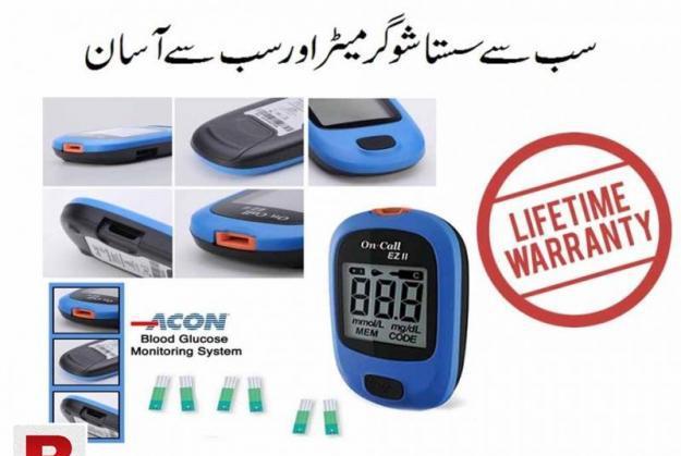 Glucose meter in cheap price