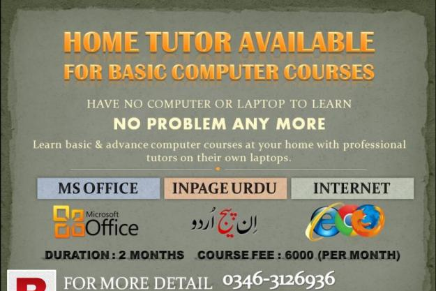 Learn ms office, inpage, internet at your home