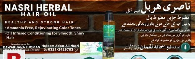 Nasri Herbal Oil