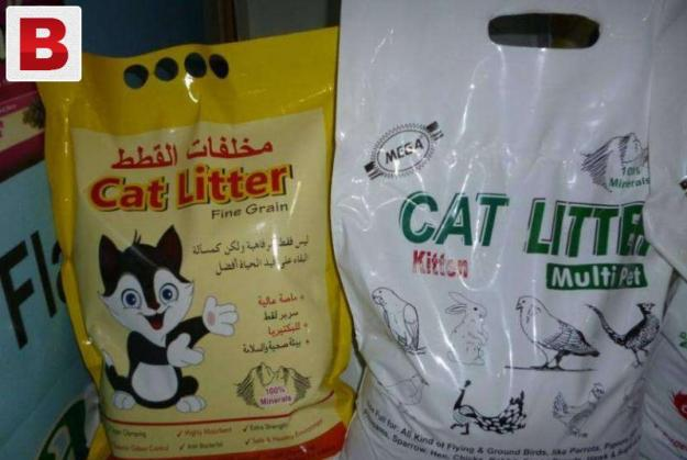 Pakistan's largest cat litter range with all new and unique