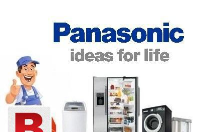 Panasonic approved services 24/7 in karachi