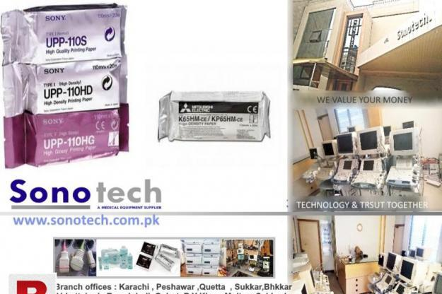 Sonotech sony mitsubishi ultrasound thermal paper price 110s