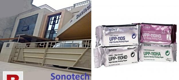 Sonotech sony thermal paper 110 s 110 110hd 110hg in