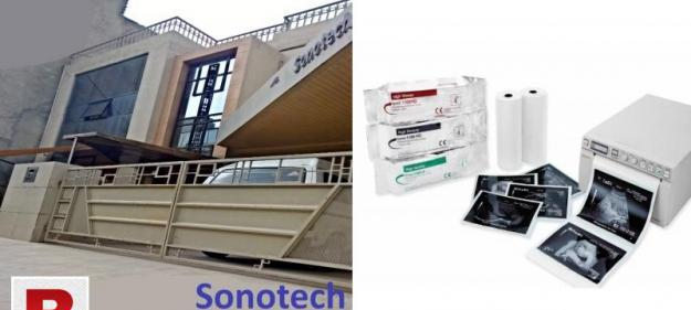 Sonotech sony ultrasound thermal printers 898 paper in