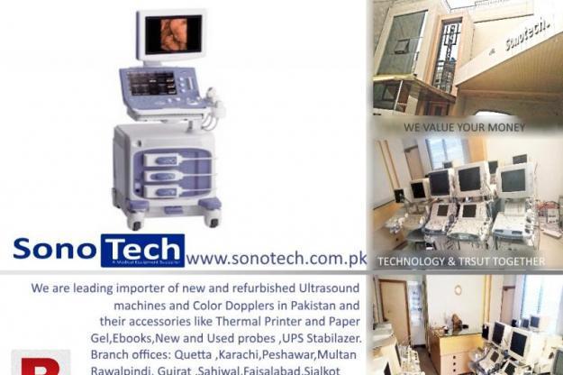 Sonotech offer hitachi aloka prosound alpha 6 ultrasound