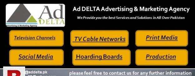 Special offer: for all advertising contact now in over all