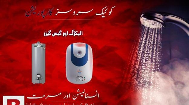 Gas and electric geyser and maintenance in rawalpindi