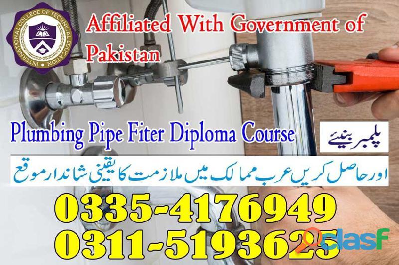 Tally course in Rawalpindi 5