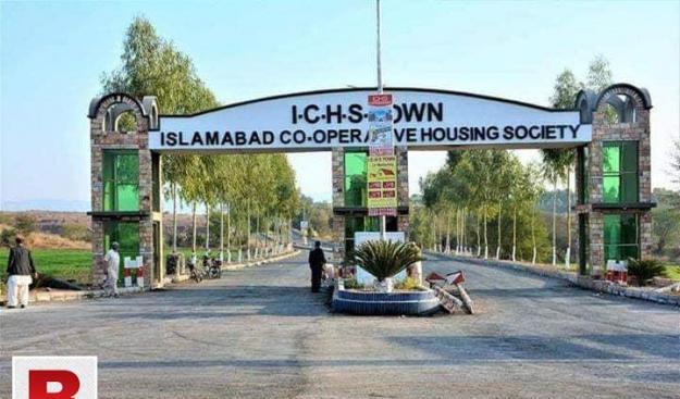 Islamabad cooperative housing society 5 marla corner plot