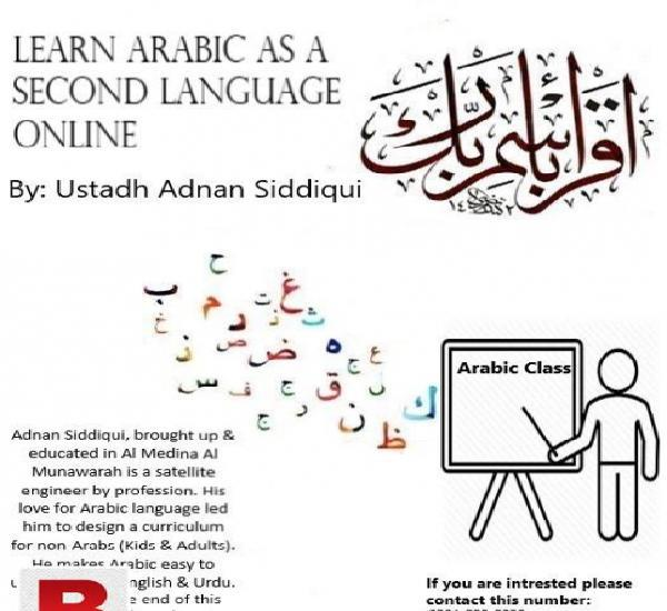 Urdu arabic english 【 LAST VACANCIES July 】 | Clasf