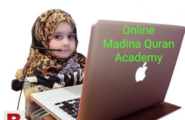 Learn Quran Online | Online Quran Tutor | Quran Reading