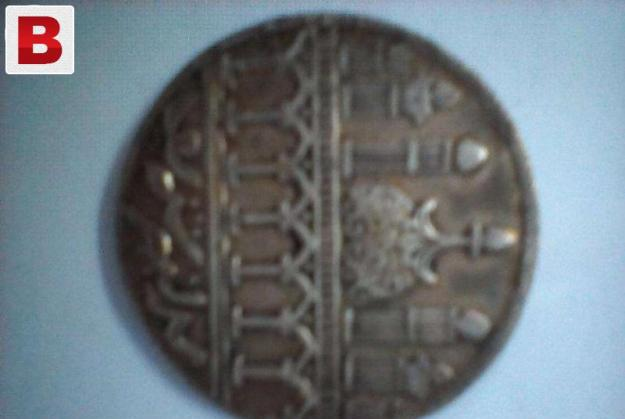 Old islamic rare coin is available