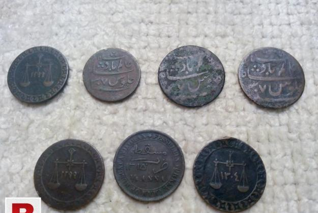 Old and antique islamic coins