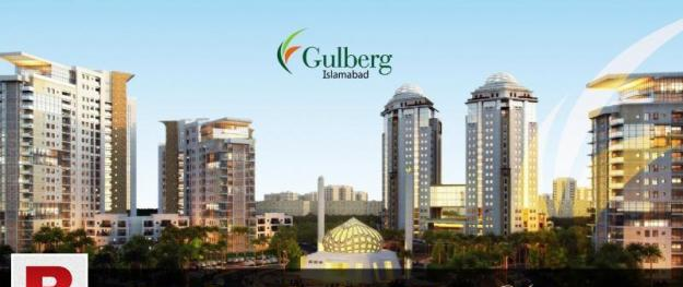 Prime location 5 marla plot for sale in gulberg islamabad