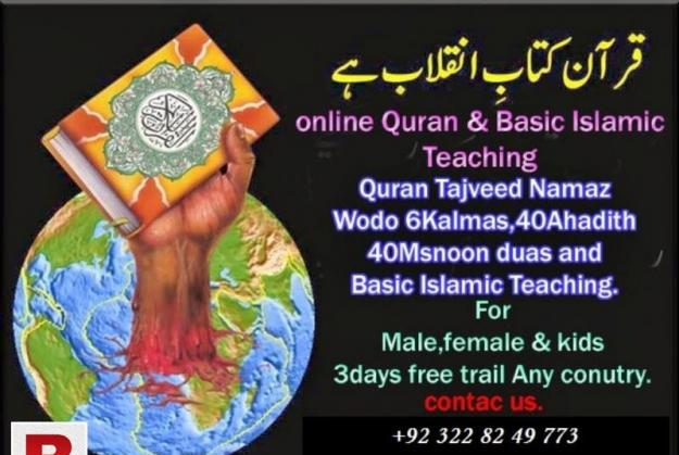 Online quran class 0092 322 82 49 773 with best female