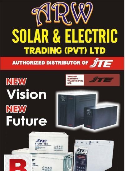 Arw electric pvt.ltd