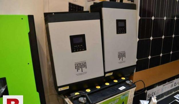 Solar inverter mks with built in mppt charge controller with