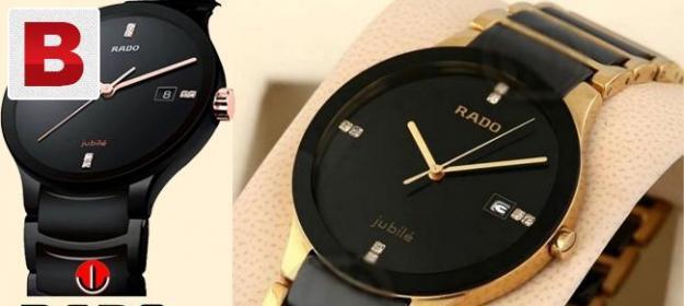Rado centrix jubilee watch 50% off