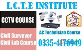 Autodesk Civil 3d Course in Chakwal Peshawar ICTE 9