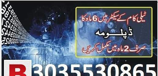 Telecom course in rawalpindi 03035530865