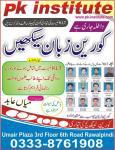 Korean language training center, rawalpindi