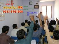 Learn korean language for work permit, rawalpindi