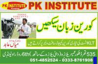 Learn korean language in pk institute, rawalpindi