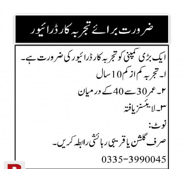 Urgently require experienced drivers
