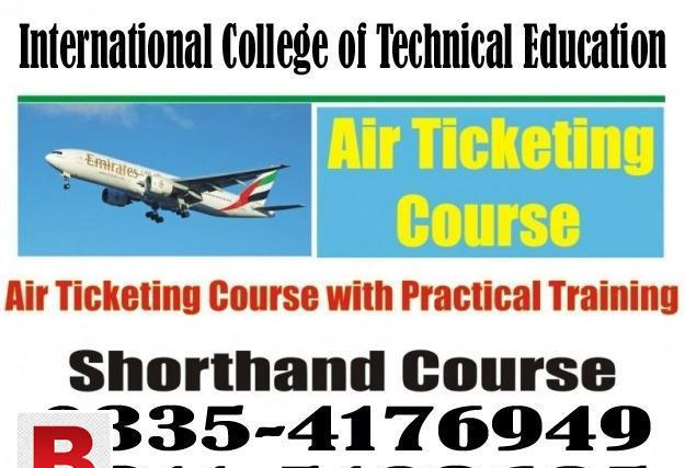 Iata air ticketingreservation course in rawalpindi gujrat