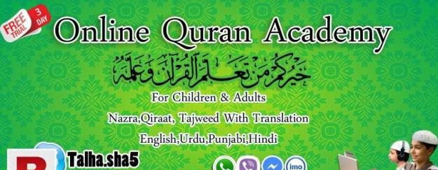 Online quran teaching academy
