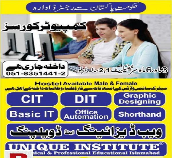 Computer, medical, safety course