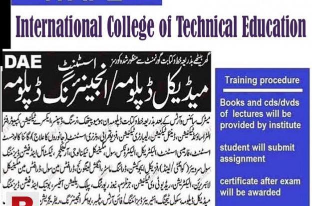 Ultrasound technician course in rawalpindi bagh peshawar