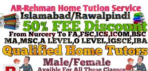 Ar-rahman home tuition