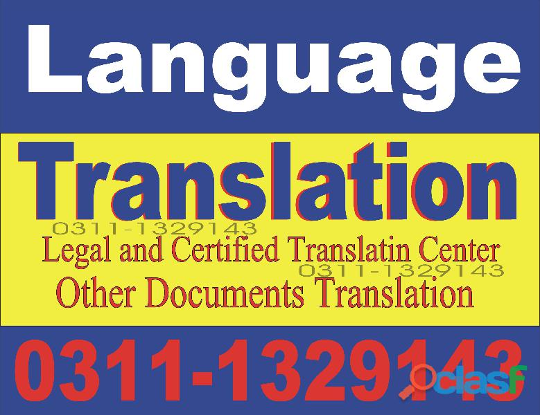 Legal and certified translation services in pakistan german, french, dutch, korean, japanese, italia
