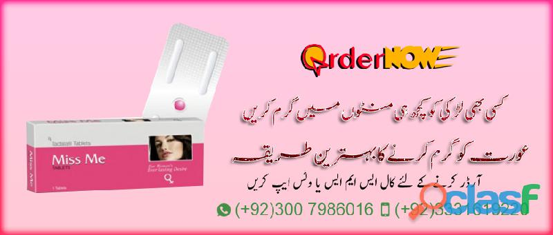 Miss me tablets in pakistan ,miss me use and benefits