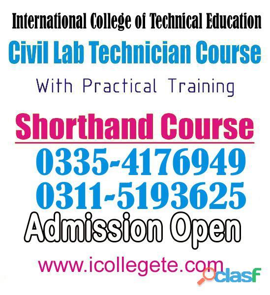Stenographer shorthand typing course in islamabad rawalpindi murree 03354176949