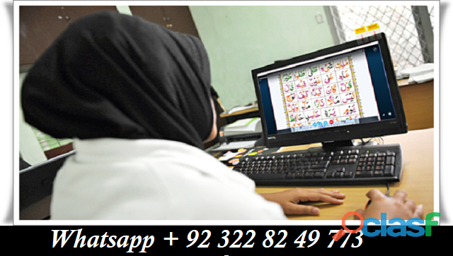 0092322 8249 773, online quran classes from pakistan with female teacher available